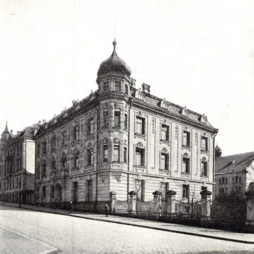 Amalienstraße 4, heute Max Grundig Schule
