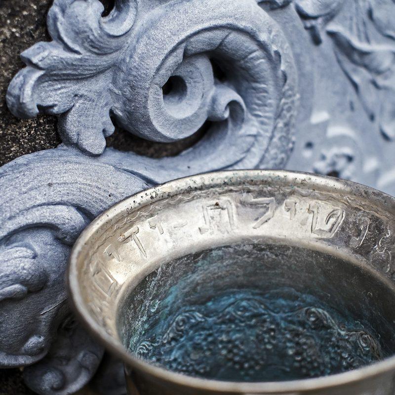 Waschbecken, Detail