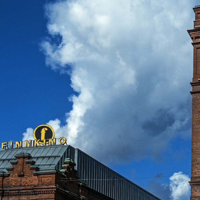 Tampere, Finlayson